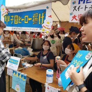 ❁武庫女コラボ❁第64回武庫川女子大学文化祭「武庫女祭」