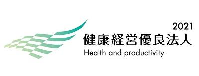 日本健康会議 ロゴ