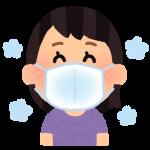 新型コロナウィルス対策 新たな取り組み